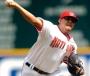 A Tribute to Chad Cordero: Retired MLBCloser