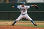 Updating the 2011 MLB Draft:  Baseball Prospects and Draft Projections