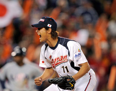 Yu Darvish ended up with a 3.90 ERA at the end of the 2012 season, helping the Rangers into the Wild Card Game.