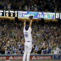 The Most Recent No Hitter For Each Franchise (Updated For Clayton Kershaw, June 18, 2014)