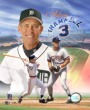 Baseball Hall Of Fame and Alan Trammel; Stacking Up Against Yount, Ripken, Ozzie, & Larkin